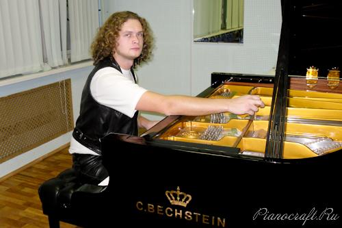 Настройка концертного рояля C. Bechstein